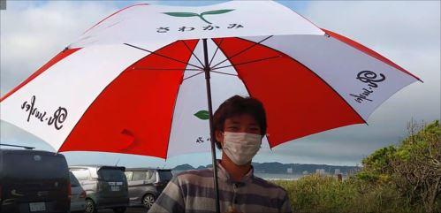 ソーシャルディスタンス用傘
