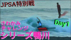 JPSA特別戦ロングDAY1YouTubeサムネイル