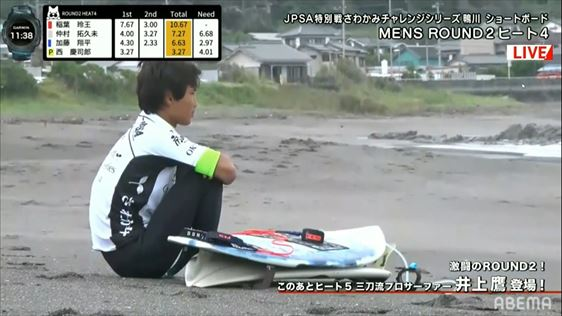 R2abemaTV次ラウンド予告に登場