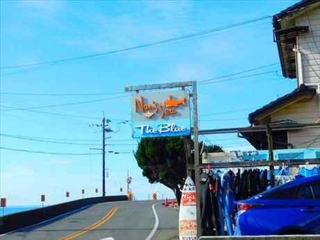 Nan'sea Shop