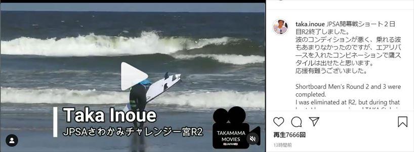 JPSA開幕戦ショートR2