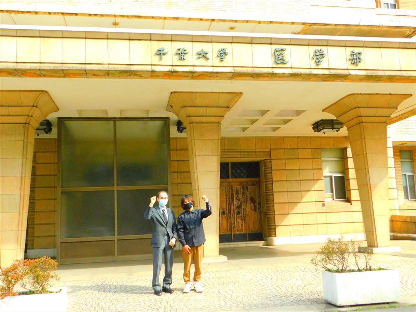 市川教授と旧校舎正面玄関前で